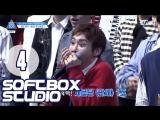 [Озвучка SOFTBOX] Продюсер 101 - 04 эпизод (2 сезон)
