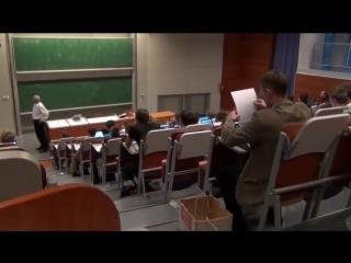 Прикол на лекции