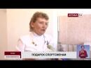 Казахстанские спортсмены Е. Сметов и З. Габидуллина получили новые квартиры в Таразе