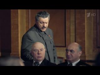 Власик. Тень Сталина (2017) - 14 серия. 720HD [vk.com/KinoFan]