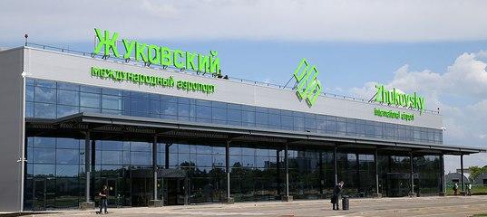 Раменский пенсионный фонд вакансии доска объявлений работа в красногорске объявления