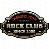 Zabriskie Point _ Rock & Jazz Club