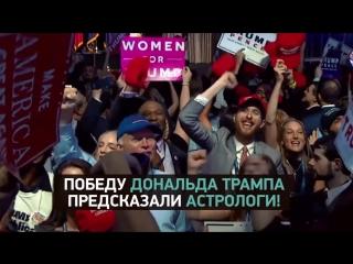 Тайны Чапман 12 апреля на РЕН ТВ