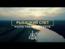 Озеро Нахты, река Тимшер. Пермский край.