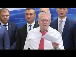 Владимир Жириновский подвёл итоги весенней сессии в ГД