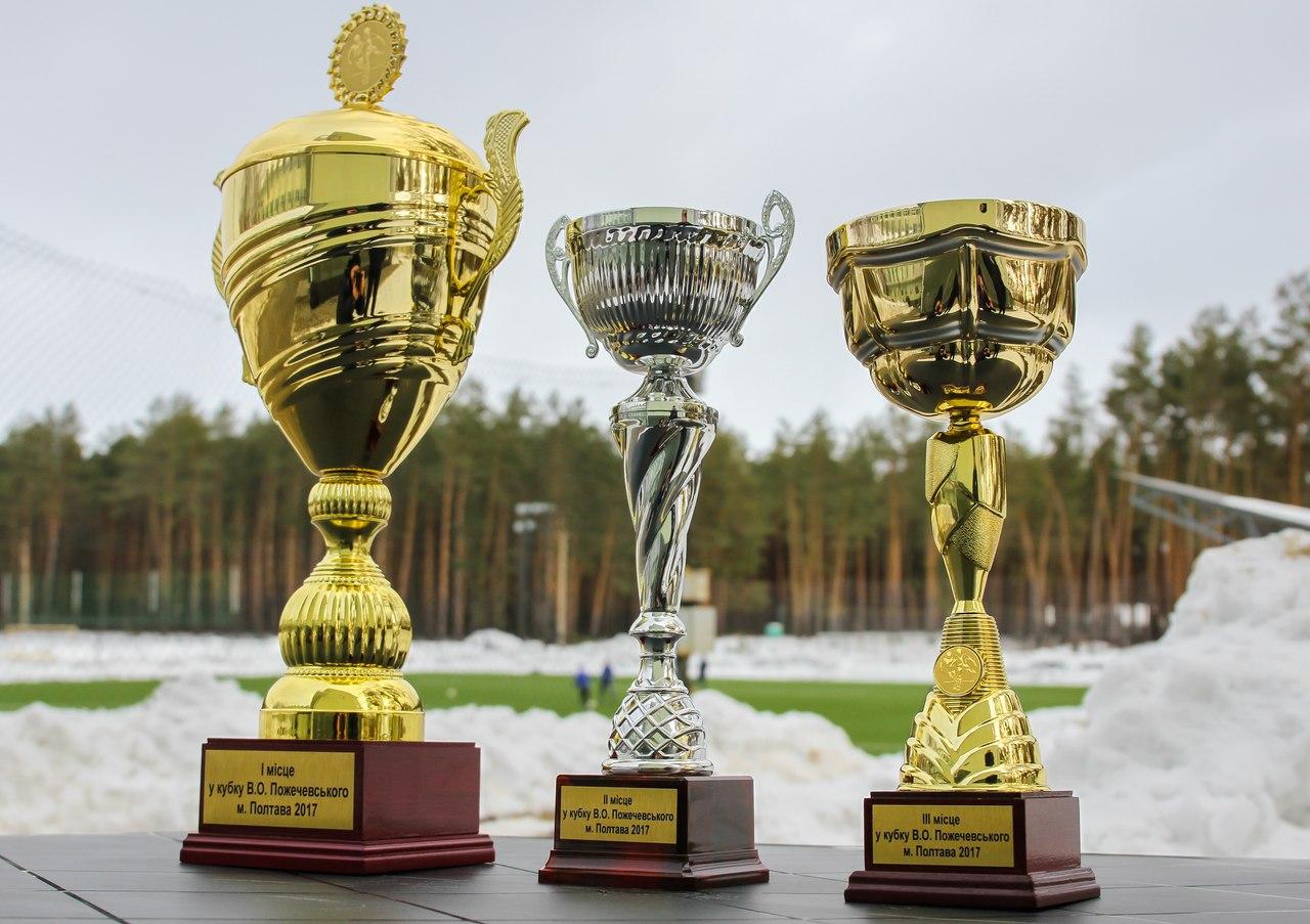 ФК «Кремень» победитель кубка Пожечевского В.А