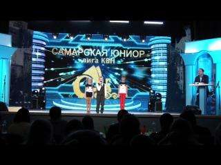 Домино приветствие 1/4 игр Самарской юниор лиги КВН сезона 2016-2017