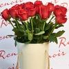 Renoir flowers - сеть цветочных салонов в Астане