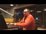 МОЛОЧНЫЙ КОКТЕЙЛЬ  - программа о диско музыке на IMAGINE RADIO