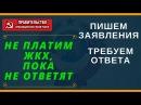 Гражданка СССР Елена Владимировна требует ответа СССР Правительство Краснодарского края