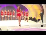 Flashback  Miss Germany Finale 2016 Oh la la ...