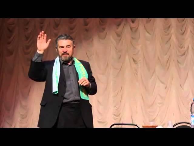 Выступление В.Н.Мегре в Доме офицеров г. Белгород