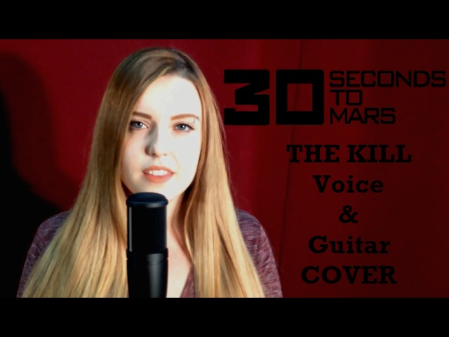 30 Seconds to Mars The kill COVER