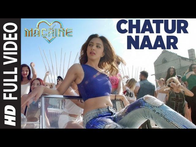 Chatur Naar Full Video Song | Machine | Mustafa, Kiara Advani Eshan | Nakash Aziz, Shashaa, Ikka