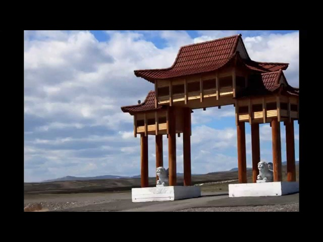 Тюрген Кам - Тыва Черим (Tyurgen Kam - Tyva Cherim) (audio)