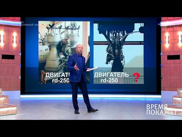 Ракетный скандал сКНДР. Время покажет. Выпуск от17.08.2017