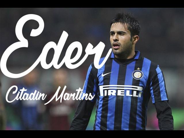 Eder Citadin Martins • Goal Skills • Inter FC 2016 HD