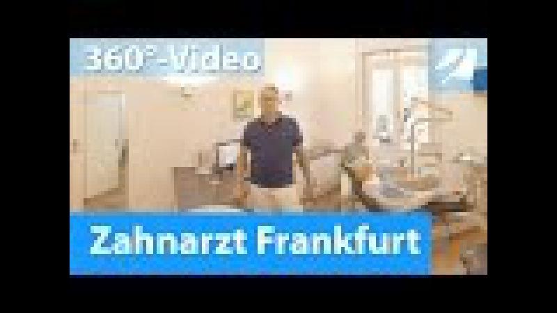 Zahnarzt Frankfurt | Virtual Reality Frankfurt | 360°-Video Frankfurt | Videoproduktion Frankfurt