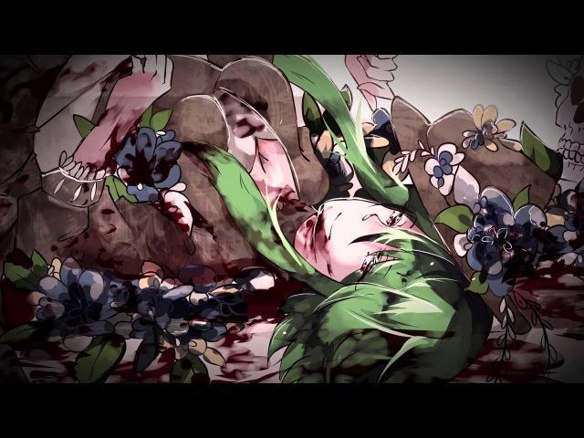 Cepheid - Jack the Ripper (feat. GUMI) [VOCALOID Original]