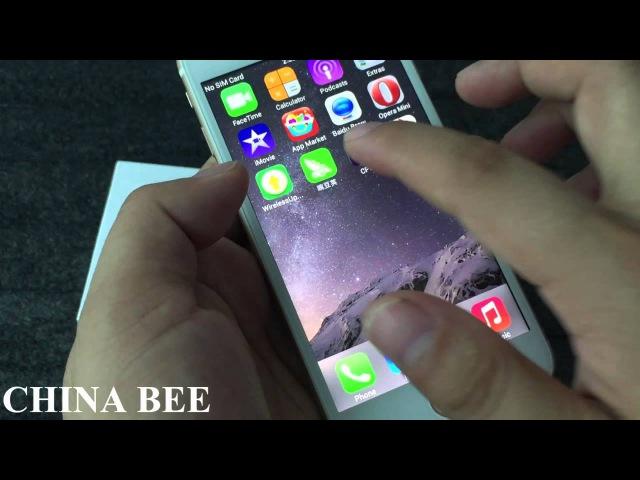 Iphone 6 MTK6572 1