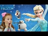 Принцесса ЭЛЬЗА Холодное сердце СПАСАЕТ ОЛАФ Princess Disney Frozen Elsa and Anna Мультики для детей