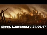 Lineage 2 | l2arcana Aden Siege 24.06.17