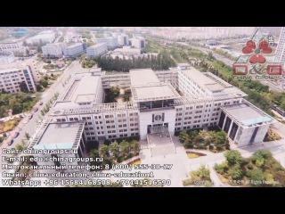 Гранты в Ляонинском университете Науки и Технологий