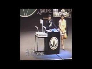 16 11 1996  Леон Вайсбейн  HERBALIFE  Обслуживание клиентов