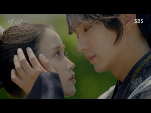 Я буду любить тебяВан Со и Хэ СуАлые сердца Корё | Moon Lovers Scarlet Heart Ryeo