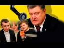 Вован и Лексус Порошенко-пьяный псих, его разведет любой желающий