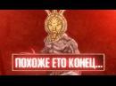 О чем был TES 3: Morrowind? (5)