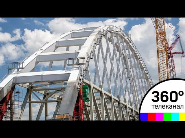 В Керченском проливе устанавливают железнодорожную арку Крымского моста