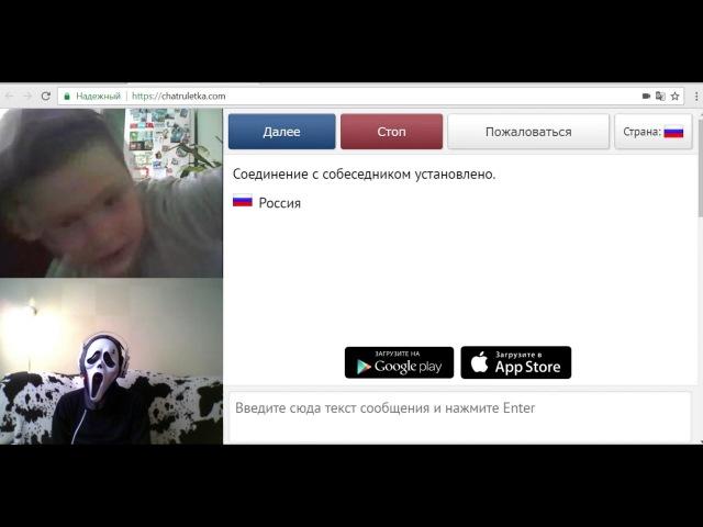 Видеочат без лица 02 Носки