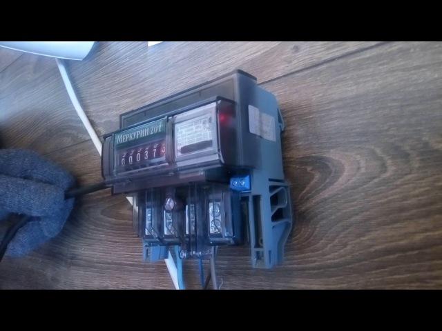 как сломать электросчетчик правильно, без следов, БЕСПЛАТНО