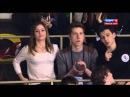 Julia Lipnitskaia - Boyfriend