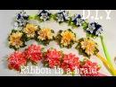 Лента в косу/Новый лепесток Бутончик /Красивые цветы канзаши/New petal/Ribbon in a braid
