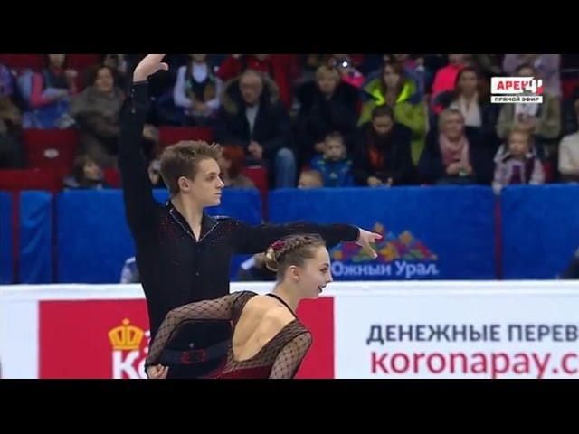 Aleksandra BOIKOVA / Dmitrii KOZLOVSKII SP ― Russian Nationals 2017
