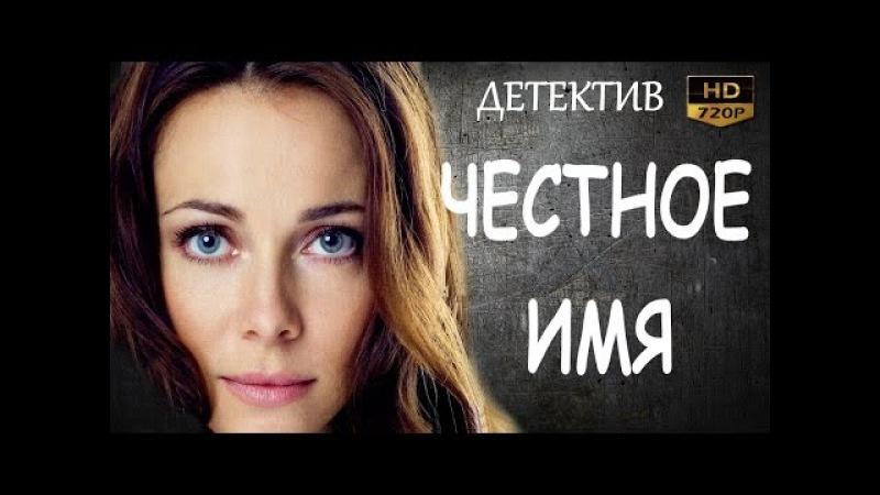 комедийный детектив Тамарка 2013