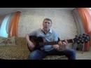 Чёрточки - Алексей Игнатьев