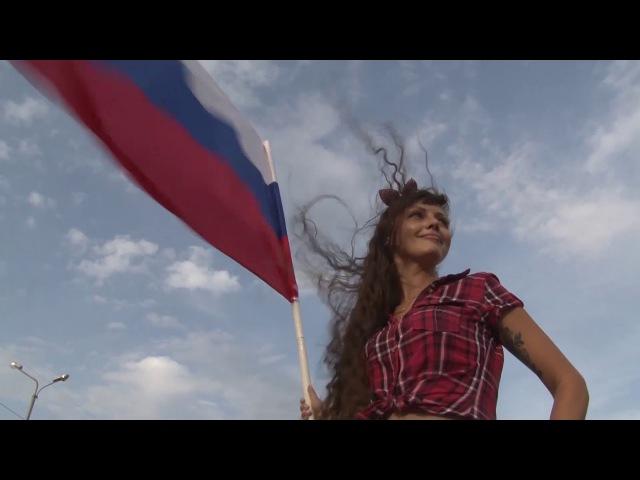Автопробег в День флага России в Губкине