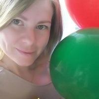 Екатерина Рогозина