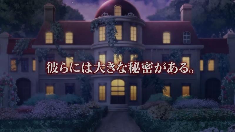 Ikemen Vampire ◆Ijin tachi to Koi no Yuuwaku