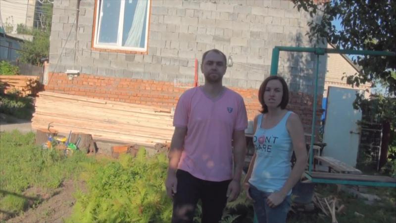 строим детский дом семейного типа ВМЕСТЕ