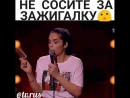 Юлия Ахмедова Про айфон