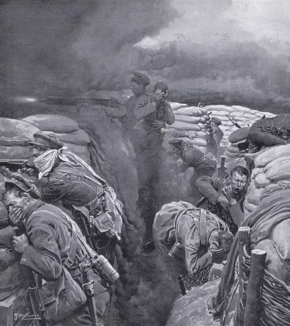 """""""Газовый дьявол приходит в траншеи"""" Фортунино Матаниа, 1915г"""