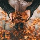 Люблю осень, хотя и не люблю холод. Но зато именно в это время природа напоминает мне…
