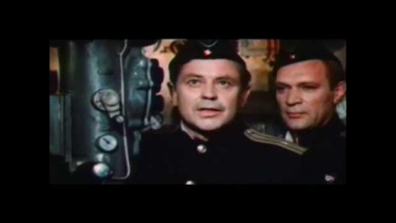 Скачать песни из фильма командир счастливой щуки