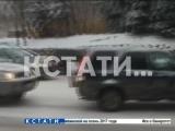День жестянщика перед днем 8-го марта на нижегородских дорогах