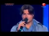 Владимир Ткаченко  - Я пою .X-Factor (2 прямой эфир)