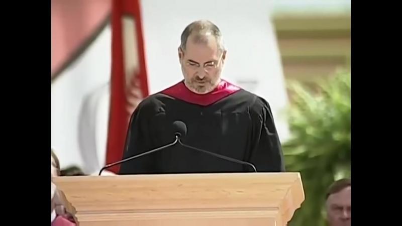 Стив Джобс выпускникам Стенфорда (Мотивация)